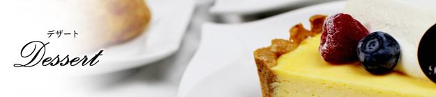 Dessert_625_140