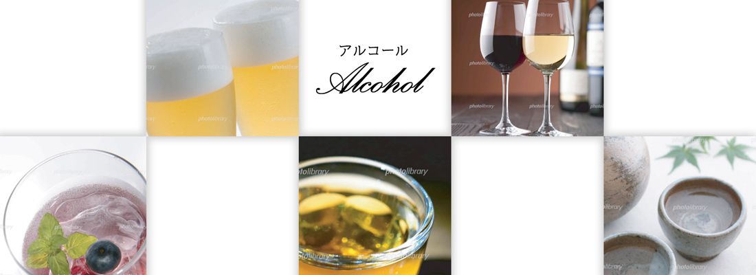 hedr_Alcohol_1100_400