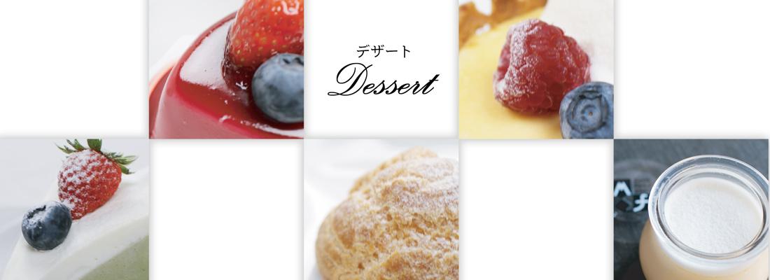 hedr_Dessert_1100_400