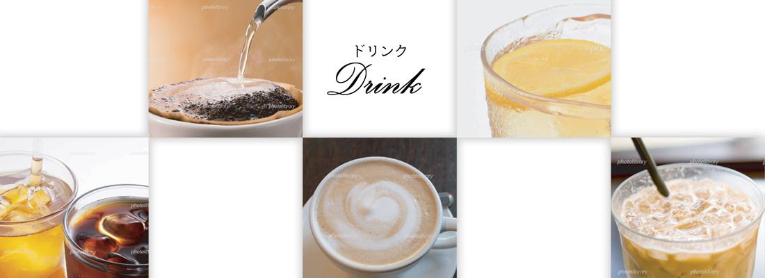 hedr_Drink2_1100_400