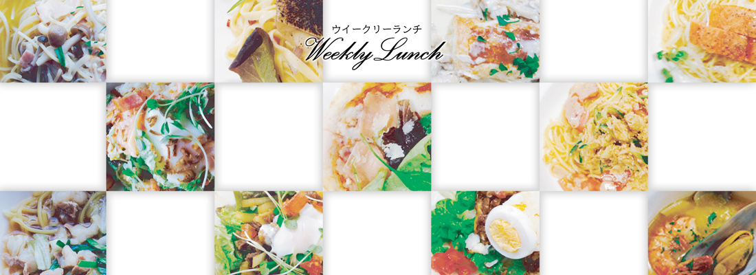 hedr_WeeklyLunch_1100_400